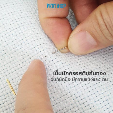 NED-01-Cross-Stitch-Needles-2pcs-05