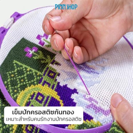 NED-01-Cross-Stitch-Needles-2pcs-06