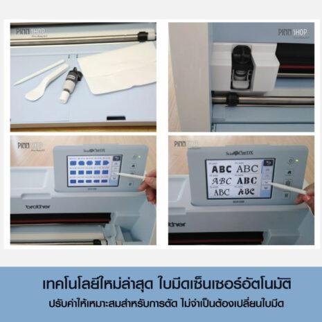 09-SDX1200-300x225-4