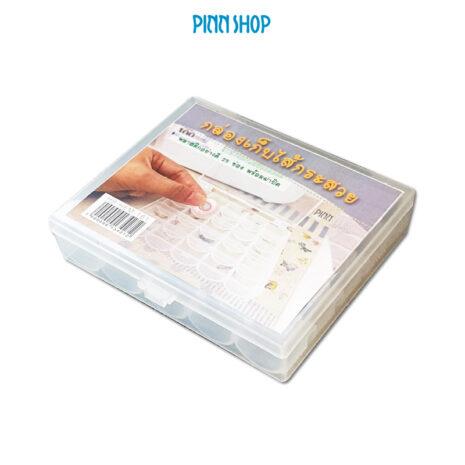 HB-HEM-161 BobbinBox-Plastic-01