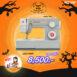 Promotion_2021_October_Singer 4411-01
