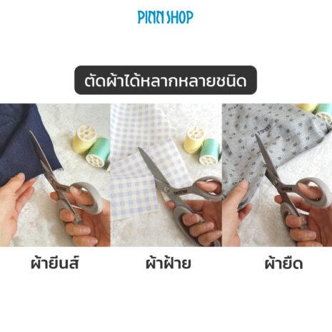BRO-PM-0182-Tailor-Scissor-04