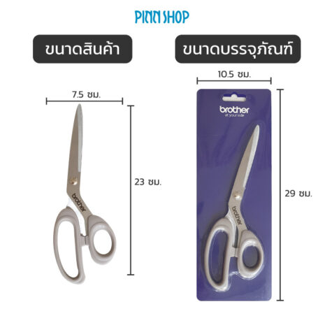 BRO-PM-0182-Tailor-Scissor-07-1