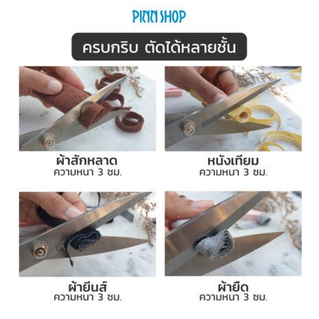 BRO-PM-0182-Tailor-Scissor-06-1