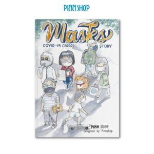 หนังสือ PINN Masks Story