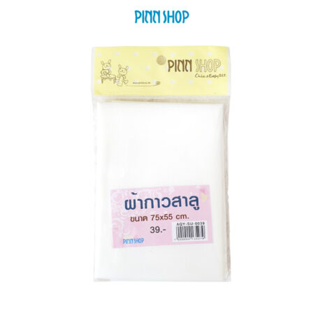AQY-SU-0039-Salou-adhesive-cloth-01