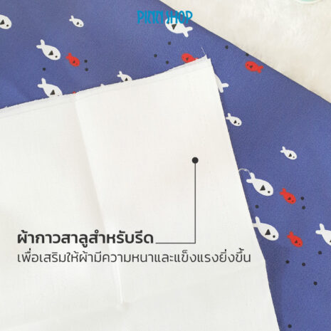 AQY-SU-0039-Salou-adhesive-cloth-02