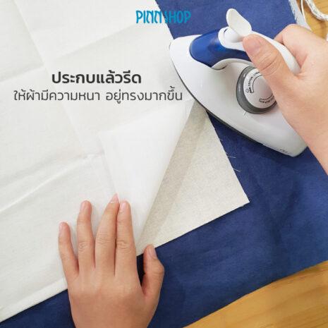 AQY-SU-0039-Salou-adhesive-cloth-05