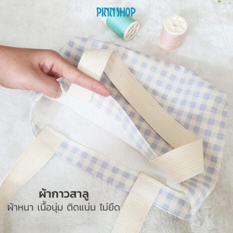 AQY-SU-0039-Salou-adhesive-cloth-07