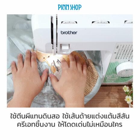 BRO-ACC-SF005N-Quilting-Foot-SA129-04