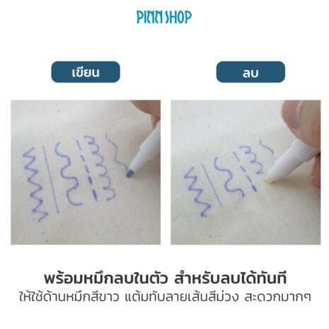 HB-ADG-AT10-VE-MarkingPen-with-Eraser-03