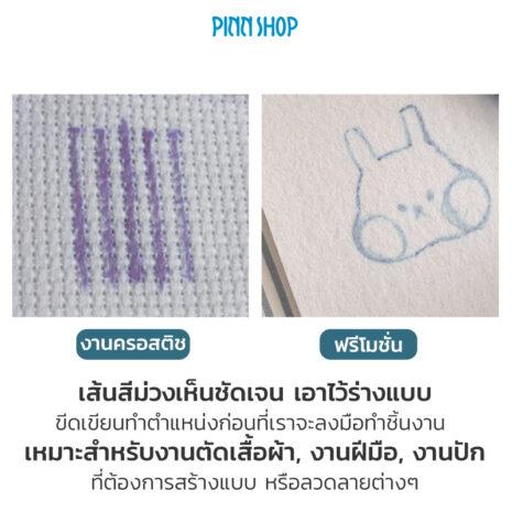 HB-ADG-AT10-VE-MarkingPen-with-Eraser-04