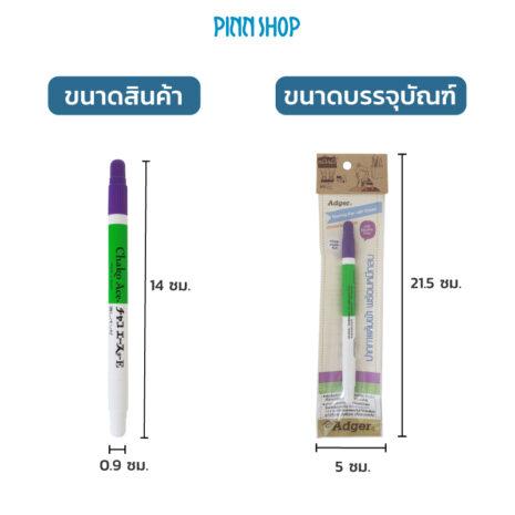 HB-ADG-AT10-VE-MarkingPen-with-Eraser-06-1