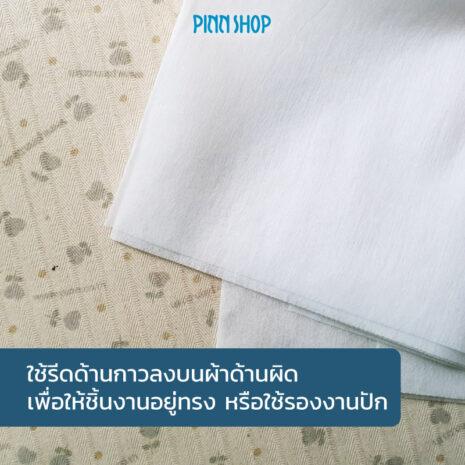 AQY-VE-0019-verane-adhesive-cloth-03