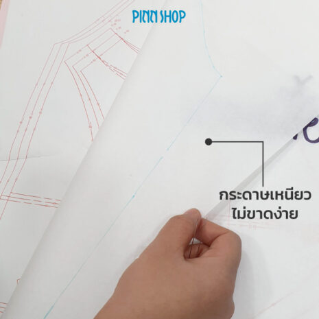 AQY-HB-P5070-Tracing-paper-02