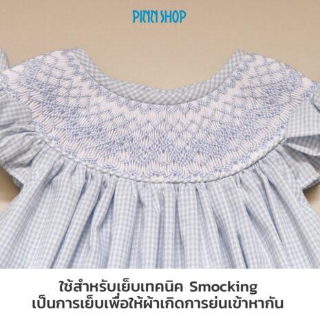 AT-SP-ELT-A01-smoking-elastic-yarn-05