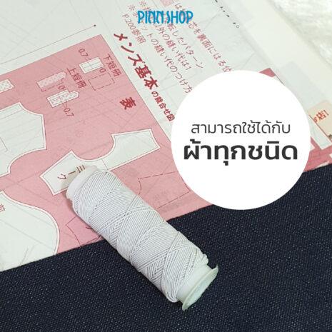 AT-SP-ELT-A01-smoking-elastic-yarn-07