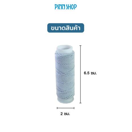 AT-SP-ELT-A01-smoking-elastic-yarn-08