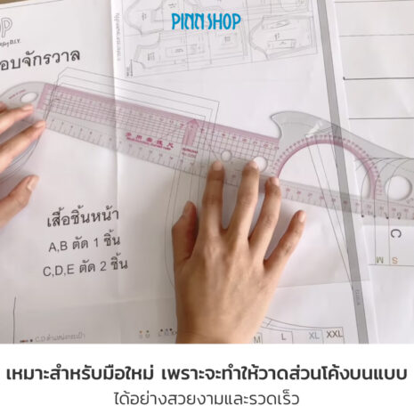 HB-SEW-NL4198C-Curve-Ruler-05