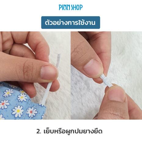 AT-SP-ELT-B03-elastic-band-06