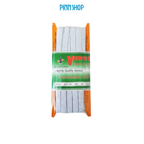 AT-SP-ELT-B05-elastic-band-01