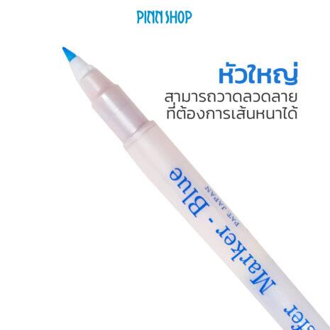 HB-ADG-Z-101-TransferMarker–Blue-04
