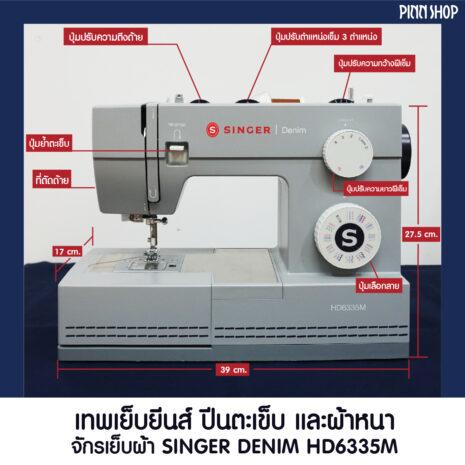 ปก-denim-01