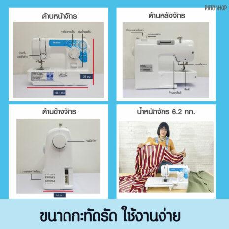 หน้าปกสินค้า-JA1450NT-02