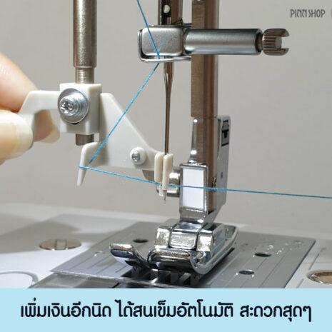 หน้าปกสินค้า-JA1450NT-03