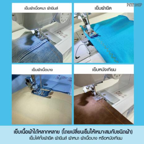 หน้าปกสินค้า-JA1450NT-05