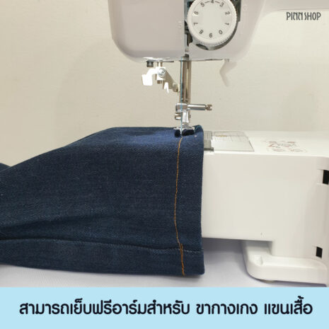 หน้าปกสินค้า-JA1450NT-06