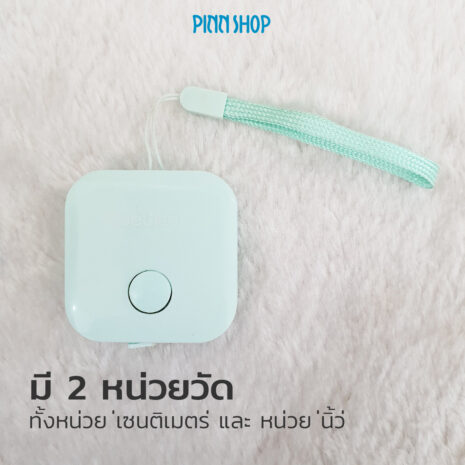 HB-HEM-253CN-03-pocket-tape-measure-03