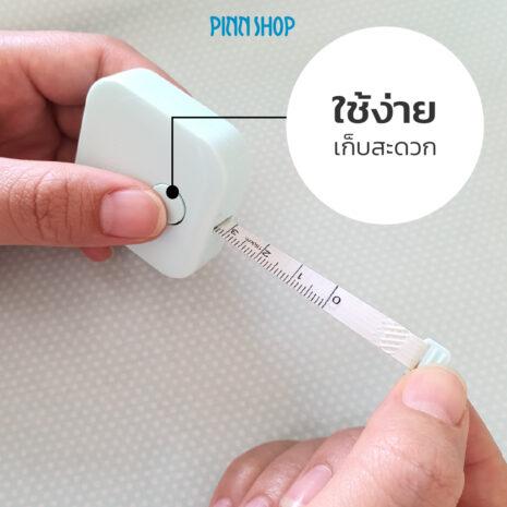 HB-HEM-253CN-03-pocket-tape-measure-04