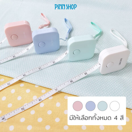 HB-HEM-253CN-03-pocket-tape-measure-07
