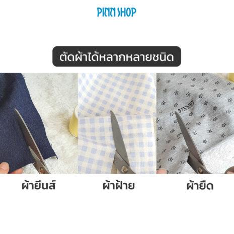 HB-IMC-20-0704-craft-scissors-black-03