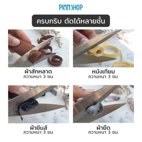 HB-IMC-20-0704-craft-scissors-black-04