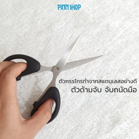 HB-IMC-20-0704-craft-scissors-black-06