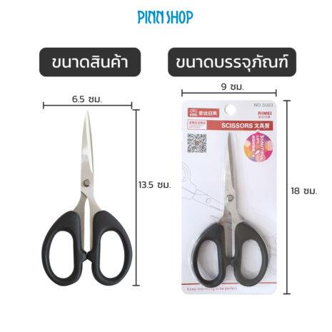 HB-IMC-20-0704-craft-scissors-black-07