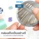 HB-IMC-20-0712-30pcs-Assorted-Needles-05