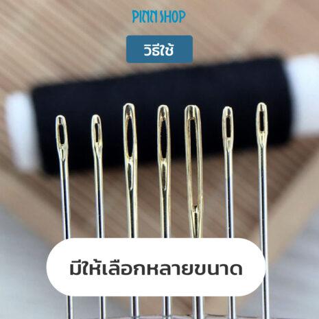 HB-IMC-20-0712-30pcs-Assorted-Needles-06