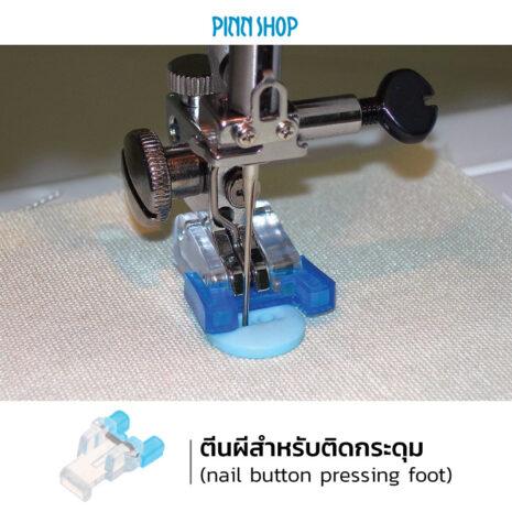 IMCH2005-0002-Presser-foot-Set-11Pcs-03