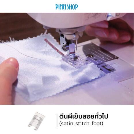 IMCH2005-0002-Presser-foot-Set-11Pcs-07
