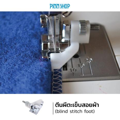 IMCH2005-0002-Presser-foot-Set-11Pcs-10