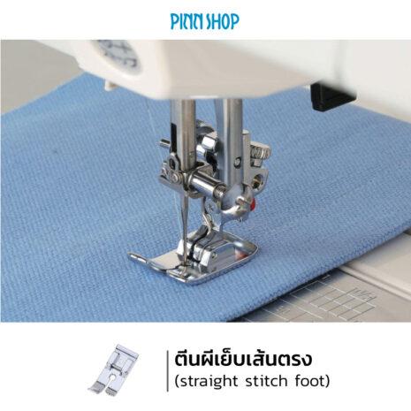 IMCH2005-0002-Presser-foot-Set-11Pcs-12