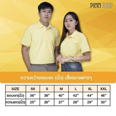AQ-POL-TKS-Y01-M