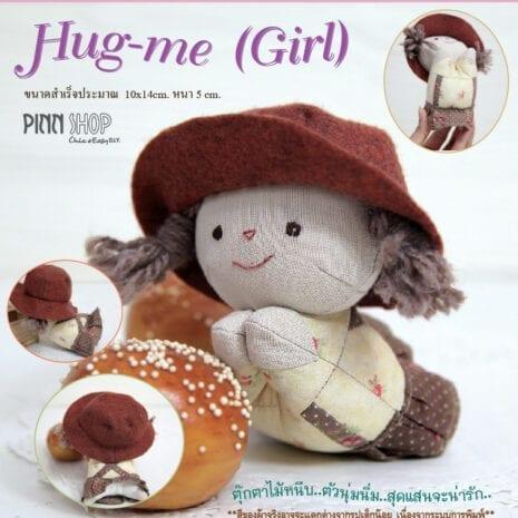 AQX-BAG-A113_Hug-me Girl_no2-01