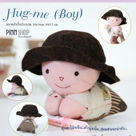 Hug-me Boy
