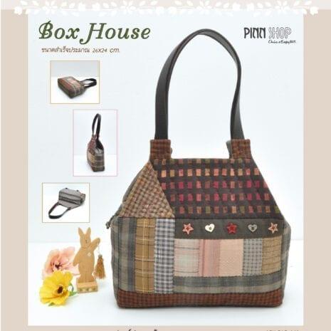 AQX-BAG-A41_Box House_No.2