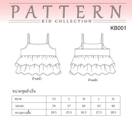 AQX-PAT-KB001_01