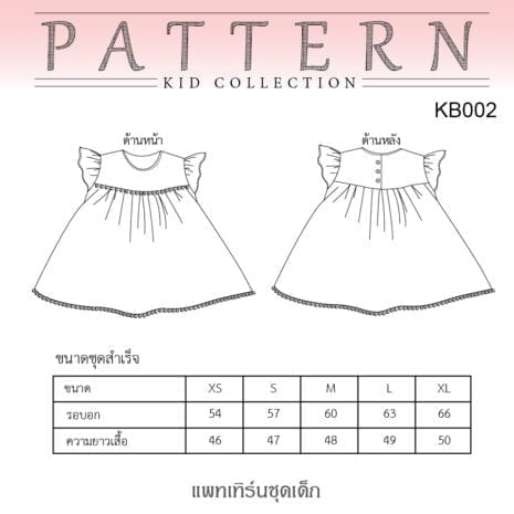AQX-PAT-KB002_04